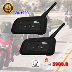 Vnetphone V4-1200 (แพคคู่) หูฟัง บลูทูธติดหมวกกันน็อค มอเตอร์ไซค์ Bigbike Motorcycle Helmet Bluetooth Intercom Headset (Duo Pack)