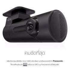 กล้องติดรถยนต์ Vonic Vi600 Ultra Black(แถมเมมฯ 16 GB)