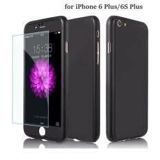 ราคา Vorson 360 Degree Protection เคสประกบ ของแท้ สำหรับ Iphone 6 Plus 6S Plus Vorson เป็นต้นฉบับ