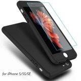 ราคา Vorson 360 Degree Protection เคสประกบ ของแท้ สีดำ สำหรับ Iphone5 5S Se Black เป็นต้นฉบับ