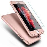 ราคา Vorson 360 Protection เคสประกบ ของแท้ สีชมพู โรสโกลด์ สำหรับ Iphone5 5S Se Rose Gold Vorson เป็นต้นฉบับ