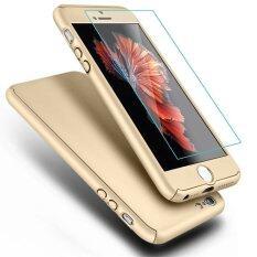 ราคา Vorson 360 Protection เคสประกบ ของแท้ สีทอง สำหรับ Iphone5 5S Se Gold ออนไลน์