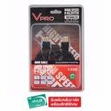 ราคา V Pro Hdmi Hd 04 Ver1 4 2M Black เป็นต้นฉบับ