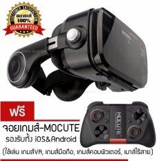 แว่นVR รุ่น BOBO VR Z4 ของแท้100% (Black Edition) 3D VR Glasses with Stereo Headphone Virtual Reality Headset แว่นตาดูหนัง 3D อัจฉริยะ สำหรับโทรศัพท์สมาร์ทโฟนทุกรุ่น (สีดำ) แถมฟรี MOCUTE-050 Joy Gamepad Bluetooth Black