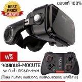 ซื้อ แว่นVr รุ่น Bobo Vr Z4 ของแท้100 Black Edition 3D Vr Glasses With Stereo Headphone Virtual Reality Headset แว่นตาดูหนัง 3D อัจฉริยะ สำหรับโทรศัพท์สมาร์ทโฟนทุกรุ่น สีดำ แถมฟรี Mocute 050 Joy Gamepad Bluetooth Black ใหม่ล่าสุด