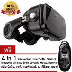 แว่นVR รุ่น BOBO VR Z4 ของแท้100% (Black Edition) 3D VR Glasses with Stereo Headphone Virtual Reality Headset แว่นตาดูหนัง 3D อัจฉริยะ สำหรับโทรศัพท์สมาร์ทโฟนทุกรุ่น (สีดำ) แถมฟรี 4 in 1 Bluetooth Wireless Selfie, Joystick, Mouse ,Remote