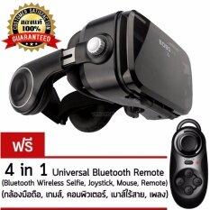 แว่นVr Bobovr Z4 ของแท้100 Black Edition 3D Vr Glasses With Stereo Headphone Virtual Reality Headset แว่นตาดูหนัง 3D อัจฉริยะ สำหรับโทรศัพท์สมาร์ทโฟนทุกรุ่น สีดำ แถมฟรี 4 In 1 Bluetooth Wireless Selfie Joystick Mouse Remote เป็นต้นฉบับ