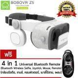 ซื้อ แว่นVr Bobovr Z5 ของแท้100 Space Gray Edition 3D Vr Glasses With Stereo Headphone Virtual Reality Headset แว่นตาดูหนัง 3D อัจฉริยะ สำหรับโทรศัพท์สมาร์ทโฟนทุกรุ่น สีดำ แถมฟรี 4 In 1 Bluetooth Wireless Selfie Joystick Mouse Remote ใหม่ล่าสุด