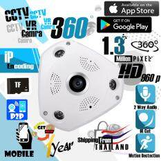 VR CAM 1.3MP 960P กล้องวงจรปิดไร้สาย 3D Panoramic Camera Lens 360°(สีขาว) New SensorChip 2018 IP Security Camera