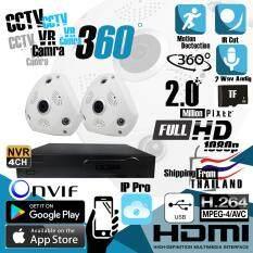 ชุดกล้องวงจรปิด VR CAM 360° 2.0 MP Full HD 1080p กล้อง IP เลนส์ 360° 2 ตัว พร้อม เครื่องบันทึกภาพ 4 CH DIUS ( DTI-VR04C08MP-04CH ) NVR Full HD 1080p