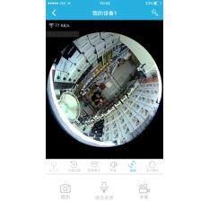 กล้องวงจรปิดติดบ้านไร้สาย Vr cam 360 องศา