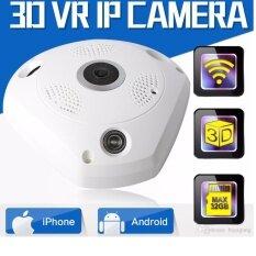 กล้อง  VR CAM  360 กล้องวงจรปิด VR IP Camera / กล้อง 1.3 MP / บันทึกเสียง / เลนส์ตาปลาถ่ายภาพ 360 องศา / ถ่ายภาพกลางวันและกลางคืน / IR Distance / กันน้ำกันฝนได้