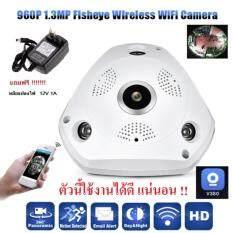 กล้องวงจรปิด vr camera 360 องศา ติดตั้งง่าย 2-3 นาที แถมฟรี adapter + คู่มือภาษาไทย