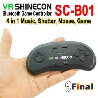 รีวิว VR 3 in 1 Bluetooth Remote Controller/ Wireless