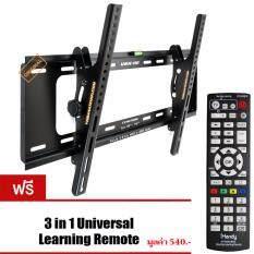 ราคา Tz4070Bk ขาแขวนทีวี Lcd Led Tv 40 70 นิ้ว แบบก้ม เงยหน้าจอได้ ฟรี 3 In1 Universal Learning Remote Ih Mini86E Vrn Hd ออนไลน์