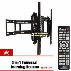 ขาย Vrn Hd ขาแขวนทีวี 26 52 Inch Led Lcd Tv Full Motion Single Arm Vrn Cp401 ฟรี 3 In1 Universal Learning Remote Ih Mini86E Vrn Hd