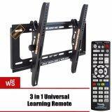 ขาย Vrn Hd ขาแขวนทีวี Lcd Led Tv 32 60 นิ้ว รุ่น Vrn 3260B ฟรี 3 In1 Universal Learning Remote Ih Mini86E Vrn Hd ออนไลน์