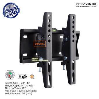 VRN-HD T1950 (เหล็กหนา) ขาแขวนทีวี LED LCD TV 23 - 43 นิ้ว (เฉพาะทีวีบางรุ่นที่มีรูยึดขาแขวนไม่เกิน 20 x 20 ซม.เท่านั้น) ปรับก้ม-เงยหน้าจอได้
