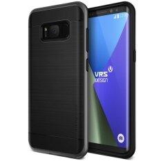 VRS DESIGN เคส Samsung Galaxy S8 Plus Case High Pro Shield : Dark Silver
