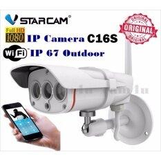 ราคา กล้องวงจรปิดไร้สาย ภายนอก Vstarcam C16S Wifi Ip Camera 1080P 2ล้านพิกเซล กันน้ำ ราคาถูกที่สุด