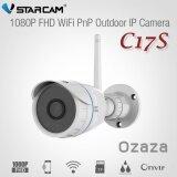 โปรโมชั่น Vstarcam C17S 1080P Outdoor Ip Camera กล้องวงจรปิดไร้สาย ภายนอก กันน้ำ 2 0ล้านพิกเซล White ใน ไทย