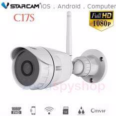 โปรโมชั่น Vstarcam C17S 2Mp 1080P Outdoor Ip Camera