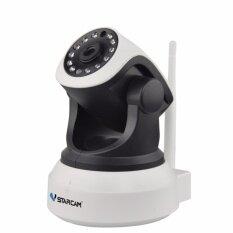 VSTARCAM C24S 1080P FULL HD PNP WiFi 2MP กล้องวงจรปิด 2ล้านพิกเซล