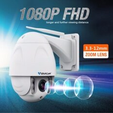 VStarcam C34S-X4 1080P Full HD IP white