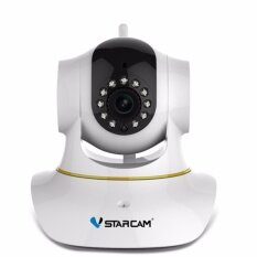 VSTARCAM C35S 1080P FULL HD PNP WiFi 2MP กล้องวงจรปิด 2ล้านพิกเซล