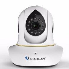 VSTARCAM C38S 200W PNP WiFi FHD 1080P 2MP กล้องวงจรปิด