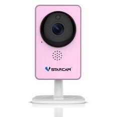 ขาย Vstarcam C60S Ip อินเตอร์เน็ตไร้สายพาโนรามากล้องกระเป๋าสะพาย 180 องศาไร้สายอินเตอร์เน็ตไร้สาย Onvif สองทางเสียง Ir กลางคืนวิสัยทัศน์ 1080 จุดการเฝ้าระวังกล้อง เป็นต้นฉบับ