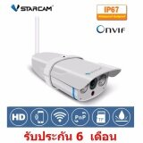 Vstarcam C7816Wip 1Mp 720P Hd กล้องวงจรปิดไร้สาย ภายนอก Wifi Ip Camera Outdoor Ir Cut Onvif กันน้ำ รองรับ Sd Card 128 Gb ถูก