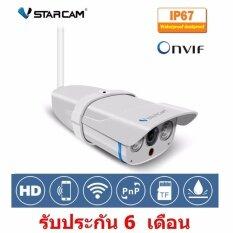Vstarcam  C7816WIP  1MP  720P HD  กล้องวงจรปิดไร้สาย ภายนอก  WIFI  IP Camera  Outdoor  IR Cut  ONVIF  กันน้ำ  รองรับ SD card 128 GB