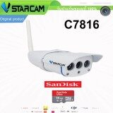ขาย กล้องวงจรปิดแบบไร้สาย Vstarcam C7816Wip Ipcam Vstarcam เป็นต้นฉบับ