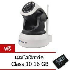 VSTARCAM C7824WIP PNP WiFi กล้องวงจรปิด 1.3MP ฟรี เมมโมรี่การ์ดแท้ Class 10 16GB
