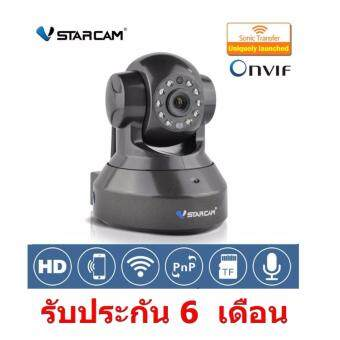 Vstarcam C7837WIP 1MP 720P HD กล้องวงจรปิดไร้สาย ภายใน WIFI IP Camera Indoor IR Cut ONVIF กันน้ำ รองรับ SD card 128 GB