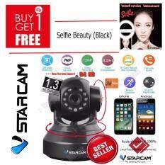 VSTARCAM C7837WIP PNP WIFI กล้องวงจรปิด (สีดำ )  Selfie Ring Light Camera LED Battery AAA