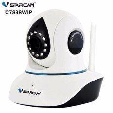 VSTARCAM HD กล้องวงจรปิด Wifi IP Camera รุ่น C7838WIP