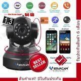 ราคา Vstarcam กล้อง Hd Onvif รุ่น C7837 Black เป็นต้นฉบับ