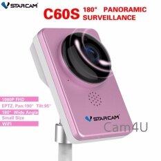 ซื้อ กล้อง Vstarcam Ip Camera 1080P รุ่น C60S 180องศาไร้สายWi Fi Onvif สีชมพู ใน กรุงเทพมหานคร