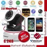 ซื้อ Vstarcam กล้องวงจรปิด Ip Camera 2 Mp And Ir Cut รุ่น C24S Wip Hd Onvif สีขาว ดำ