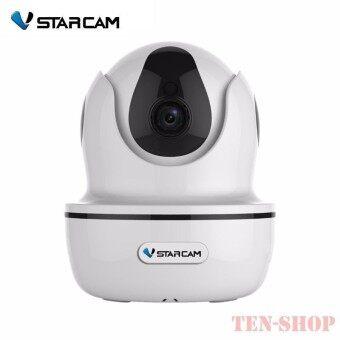Vstarcam กล้องวงจร ปิด IP Camera รุ่น C26 IR Cut WIP HD ONVIF – สีขาว