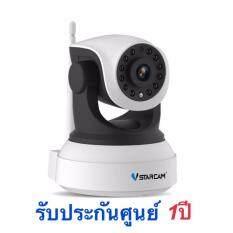 ส่วนลด Vstarcam กล้องวงจรปิด Ip Camera รุ่น C7824 Wip 1 Mp Vstarcam