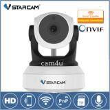 ส่วนลด Vstarcam Ip Camera กล้องวงจรปิด รุ่น C7824Wip สีขาว ดำ กรุงเทพมหานคร