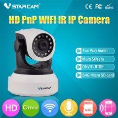 VSTARCAM IP CAMERA C7824WIP กล้องวงจรปิดดูผ่านมือถือ