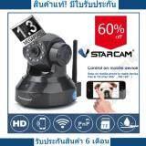 Vstarcam กล้องวงจร ปิด Ip Camera รุ่น C7837Wip Version2 รองรับ 64G 1 3 Mp And Ir Cut Wip Hd Onvif Black เป็นต้นฉบับ