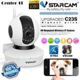 ขาย Vstarcam Ip Camera Full Hd Wif กล้องวงจรปิดไร้สาย ดูผ่านมือถือ 2ล้านพิเซล รุ่น C23S Vstarcam เป็นต้นฉบับ