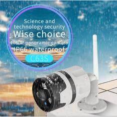 Vstarcam กล้องวงจร ปิด IP Camera  outdoor panoramic 2.0 Mp รุ่น C63S White/Black