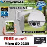 ส่วนลด Vstarcam กล้องวงจรปิด Ip Outdoor 1080P Full Hd รุ่น C34S X4 White แถมMicro Sd 32Gb ไทย