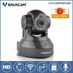 โปรโมชั่น Vstarcam กล้อง Hd Onvif รุ่น C7837 Black White กรุงเทพมหานคร